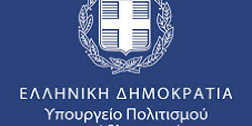 logo-yppoa
